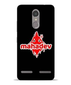 Mahadev Love Lenovo K6 Power Mobile Cover