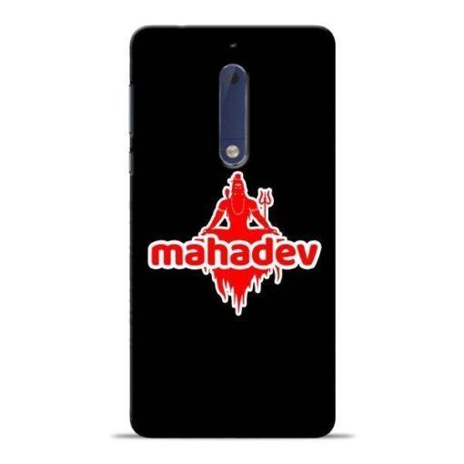 Mahadev Love Nokia 5 Mobile Cover