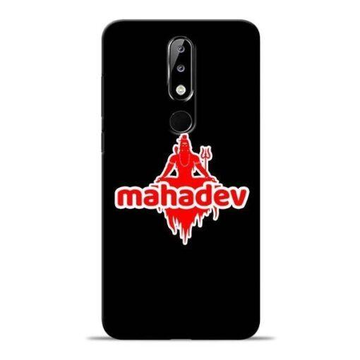 Mahadev Love Nokia 5.1 Plus Mobile Cover