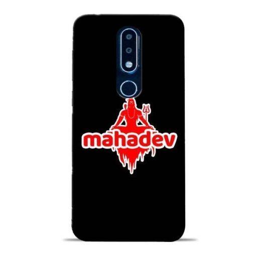 Mahadev Love Nokia 6.1 Plus Mobile Cover