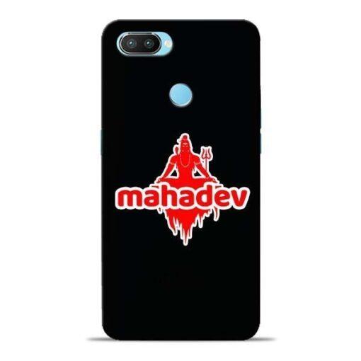 Mahadev Love Oppo Realme 2 Pro Mobile Cover