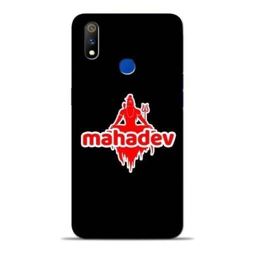 Mahadev Love Oppo Realme 3 Pro Mobile Cover