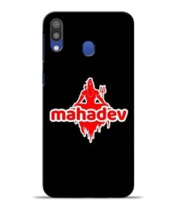 Mahadev Love Samsung M20 Mobile Cover