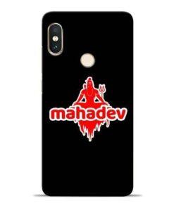 Mahadev Love Xiaomi Redmi Note 5 Pro Mobile Cover
