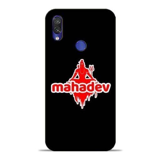 Mahadev Love Xiaomi Redmi Note 7 Mobile Cover