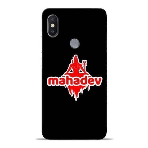 Mahadev Love Xiaomi Redmi Y2 Mobile Cover