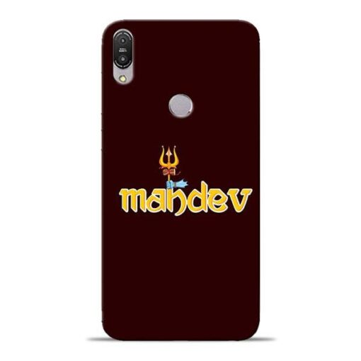 Mahadev Trishul Asus Zenfone Max Pro M1 Mobile Cover