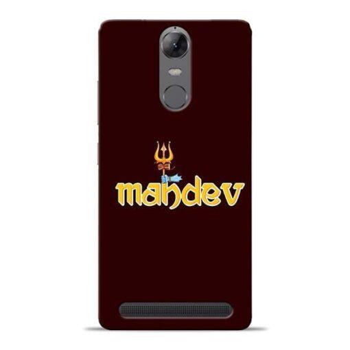Mahadev Trishul Lenovo K5 Note Mobile Cover