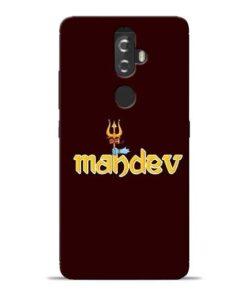 Mahadev Trishul Lenovo K8 Plus Mobile Cover