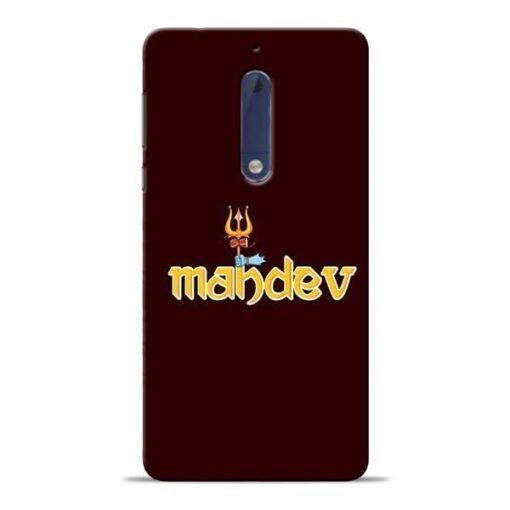 Mahadev Trishul Nokia 5 Mobile Cover