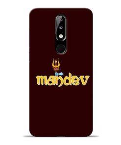 Mahadev Trishul Nokia 5.1 Plus Mobile Cover