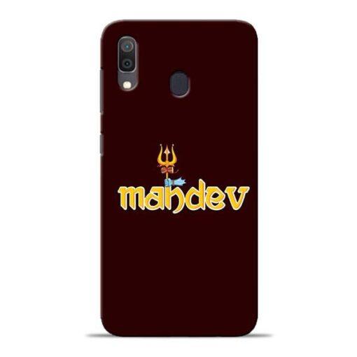 Mahadev Trishul Samsung A30 Mobile Cover