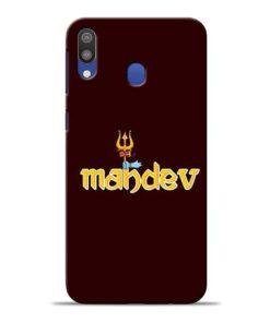 Mahadev Trishul Samsung M20 Mobile Cover
