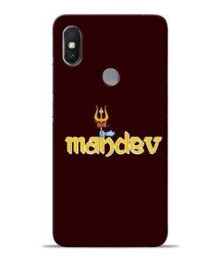 Mahadev Trishul Xiaomi Redmi Y2 Mobile Cover