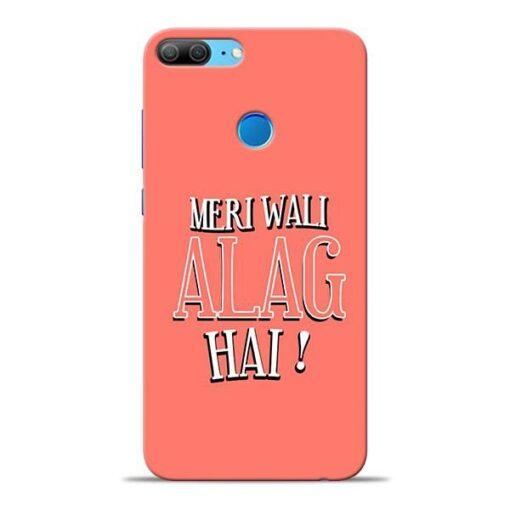 Meri Wali Alag Honor 9 Lite Mobile Cover