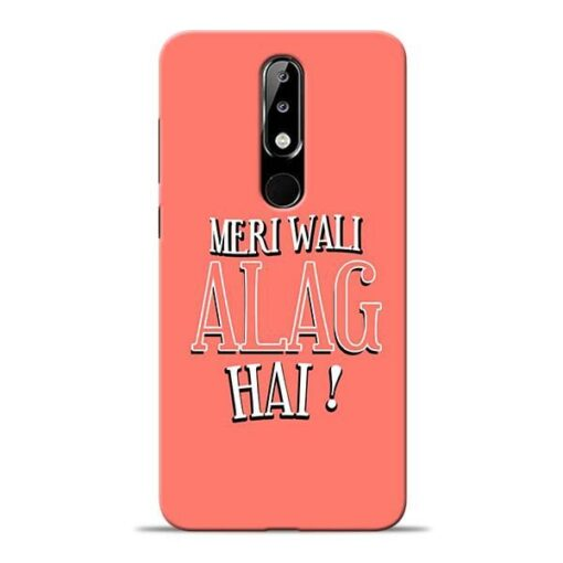 Meri Wali Alag Nokia 5.1 Plus Mobile Cover
