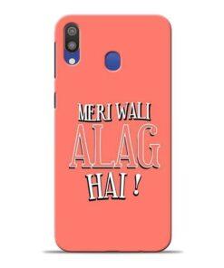 Meri Wali Alag Samsung M20 Mobile Cover