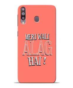 Meri Wali Alag Samsung M30 Mobile Cover