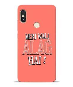 Meri Wali Alag Xiaomi Redmi Note 5 Pro Mobile Cover