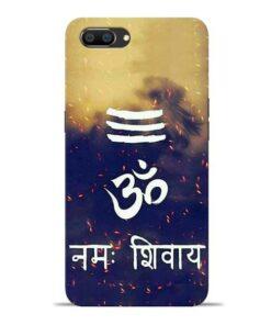 Om Namah Shivaya Oppo Realme C1 Mobile Cover