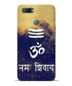 Om Namah Shivaya Oppo Realme U1 Mobile Cover