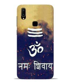 Om Namah Shivaya Vivo V11 Mobile Cover