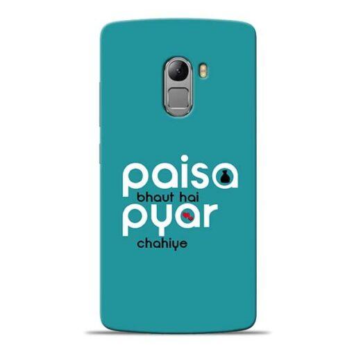 Paisa Bahut Lenovo K4 Note Mobile Cover
