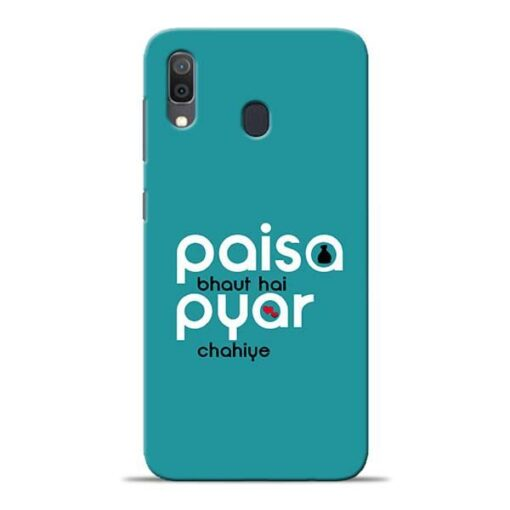 Paisa Bahut Samsung A30 Mobile Cover