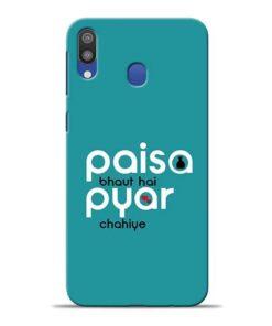 Paisa Bahut Samsung M20 Mobile Cover