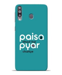 Paisa Bahut Samsung M30 Mobile Cover