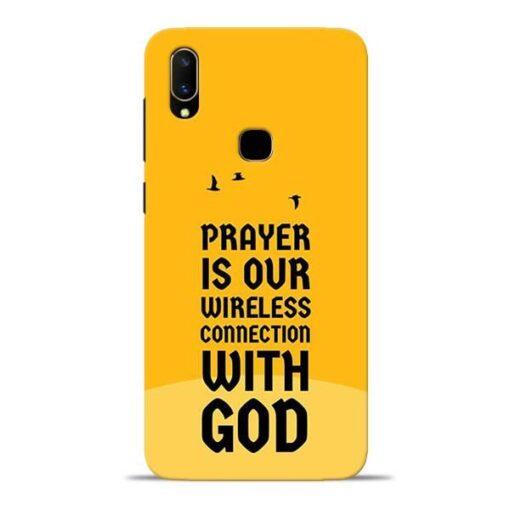 Prayer Is Over Vivo V11 Mobile Cover