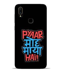 Pyar Moh Maya Hai Vivo V11 Mobile Cover