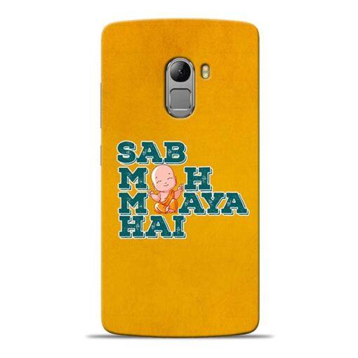 Sab Moh Maya Lenovo K4 Note Mobile Cover