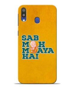 Sab Moh Maya Samsung M20 Mobile Cover