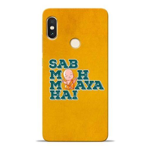 Sab Moh Maya Xiaomi Redmi Note 5 Pro Mobile Cover