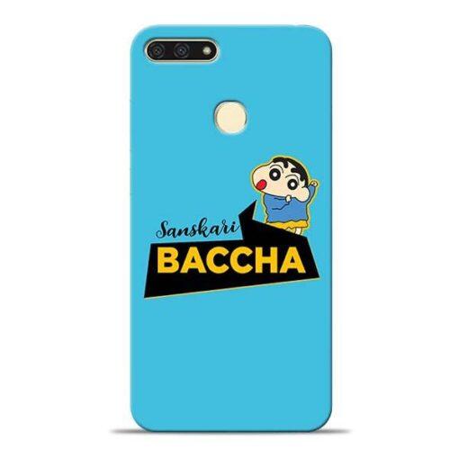 Sanskari Baccha Honor 7A Mobile Cover
