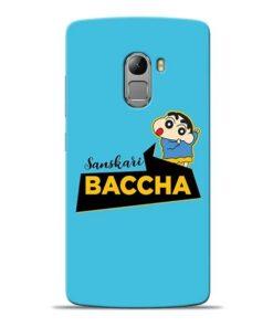 Sanskari Baccha Lenovo K4 Note Mobile Cover