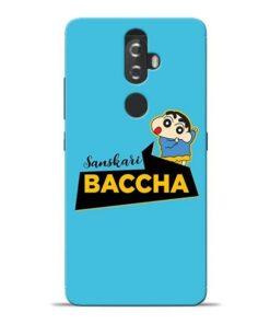 Sanskari Baccha Lenovo K8 Plus Mobile Cover
