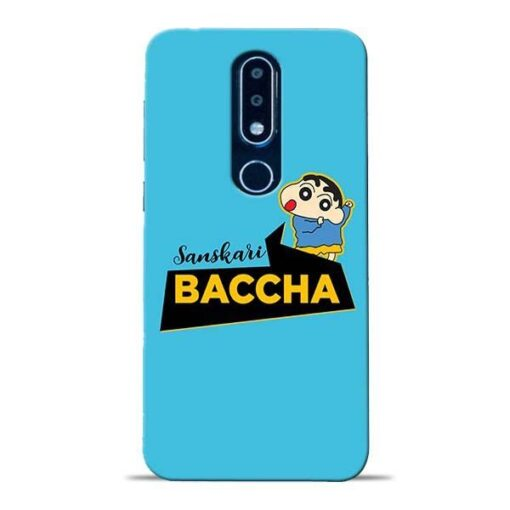Sanskari Baccha Nokia 6.1 Plus Mobile Cover