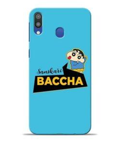Sanskari Baccha Samsung M20 Mobile Cover