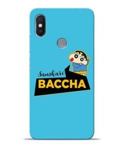 Sanskari Baccha Xiaomi Redmi Y2 Mobile Cover