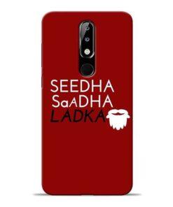 Seedha Sadha Ladka Nokia 5.1 Plus Mobile Cover
