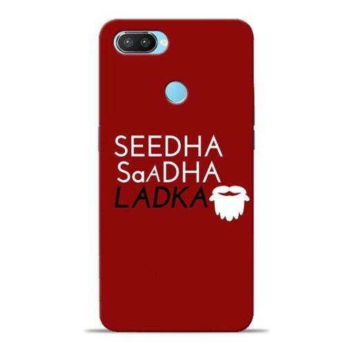 Seedha Sadha Ladka Oppo Realme 2 Pro Mobile Cover