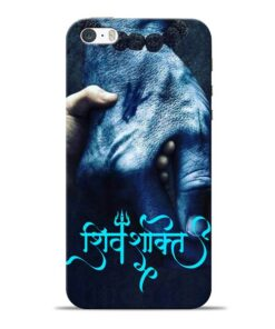 Shiv Shakti Apple iPhone 5s Mobile Cover