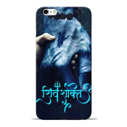 Shiv Shakti Apple iPhone 6 Mobile Cover