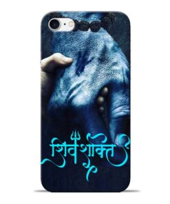 Shiv Shakti Apple iPhone 8 Mobile Cover