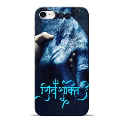 Shiv Shakti Apple iPhone 8 Mobile Cover