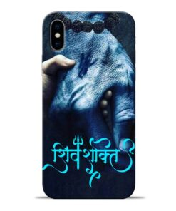 Shiv Shakti Apple iPhone X Mobile Cover