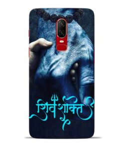Shiv Shakti Oneplus 6 Mobile Cover