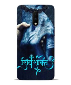 Shiv Shakti Oneplus 7 Mobile Cover